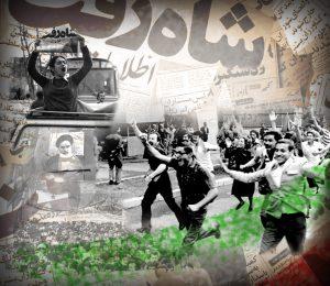 الجمهورية الاسلامية في ايران
