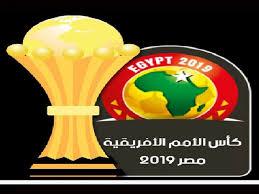 كأس أمم إفريقيا 2019 بمصر