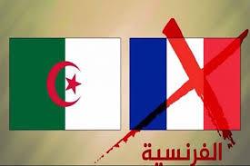 في الجزائر بإدراج اللغة الإنكليزية