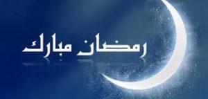 Ramadan-10