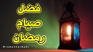 Ramadan-7