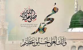ربيعُ الدنيا مولدُ الهادي البشير -9