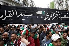 حراك الجزائر ـ1