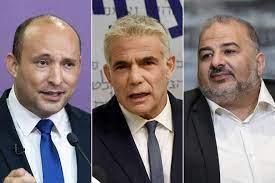 الحكومة الإسرائيلية الجديدة ـ1